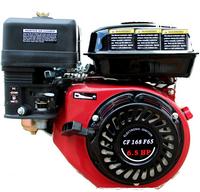 Бензиновый двигатель Hammermann CF 168 F 65