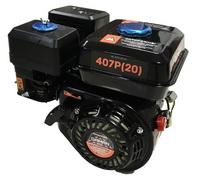 Бензиновый двигатель Daman 170F
